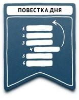 propaganda samyie populyarnyie metodyi 38 Пропаганда: Самые популярные методы