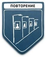 propaganda samyie populyarnyie metodyi 39 Пропаганда: Самые популярные методы