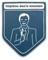 propaganda samyie populyarnyie metodyi 41 Пропаганда: Самые популярные методы