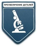 propaganda samyie populyarnyie metodyi 44 Пропаганда: Самые популярные методы