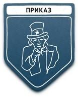 propaganda samyie populyarnyie metodyi 46 Пропаганда: Самые популярные методы