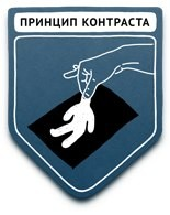 propaganda samyie populyarnyie metodyi 47 Пропаганда: Самые популярные методы
