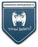 propaganda samyie populyarnyie metodyi 49 Пропаганда: Самые популярные методы
