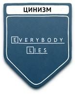propaganda samyie populyarnyie metodyi 61 Пропаганда: Самые популярные методы