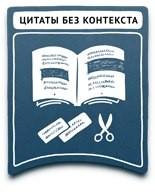 propaganda samyie populyarnyie metodyi 62 Пропаганда: Самые популярные методы
