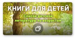 spisok-books