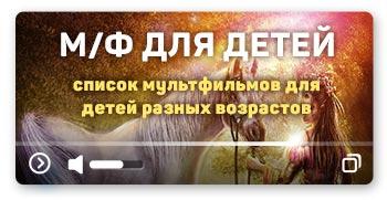 spisok mult Самый вредный мультфильм «Маша и Медведь»: Правда или провокация?