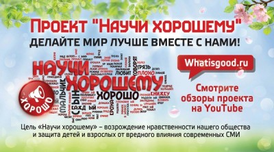 Variant 5 vizitka 90 h 50 cmyk 400x222 custom Визитки и билеты
