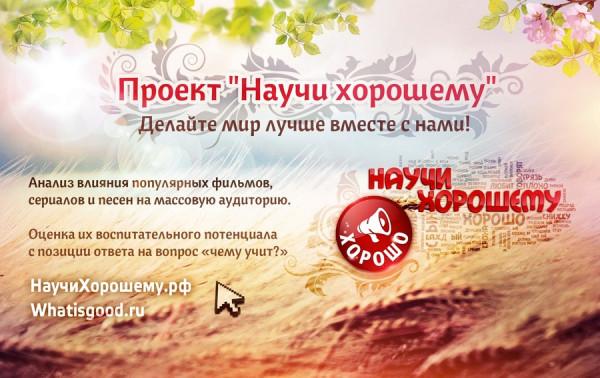 vizitka8 1 2 Визитки и билеты