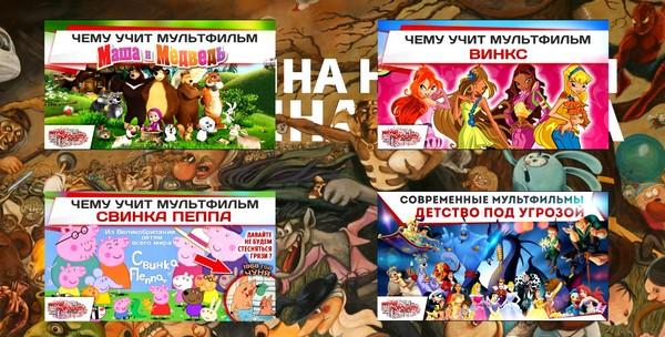 multfilm-fantik-pervobyitnaya-skazka-1975-prozhit-zhizn-v-strahe-ili-v-lyubvi-2