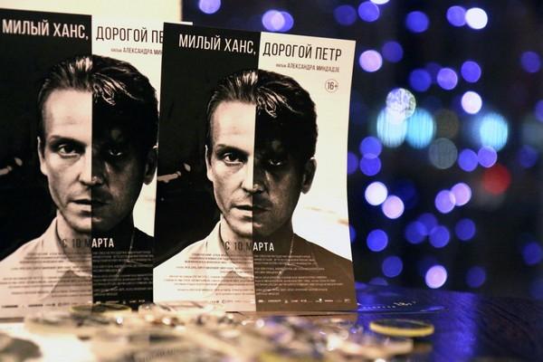 glavnyie kinopremii rossii za chto ih vruchayut 4 Главные кинопремии России: За что их вручают?