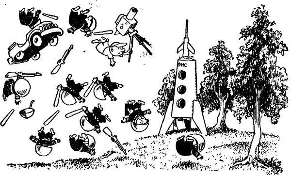 neznayka na lune chas byika dlya detey 11 Незнайка на Луне — Час быка для детей и сбывшееся пророчество Николая Носова
