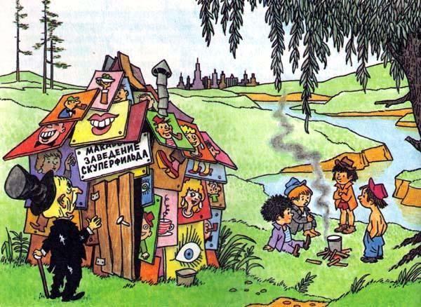 neznayka na lune chas byika dlya detey 15 Незнайка на Луне — Час быка для детей и сбывшееся пророчество Николая Носова