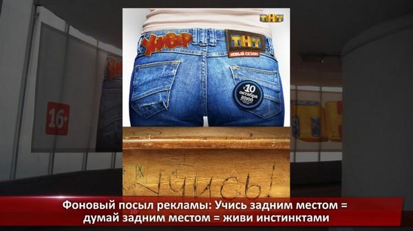 fonovyiy posyil reklamyi 2 Фоновый посыл рекламы