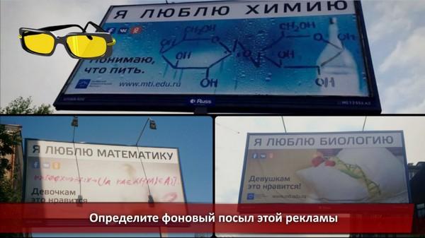 fonovyiy posyil reklamyi 4 Фоновый посыл рекламы