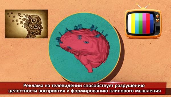 fonovyiy posyil reklamyi 6 Фоновый посыл рекламы