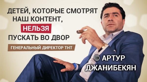 shablonyi telekanala tnt 3 Шаблоны телеканала ТНТ