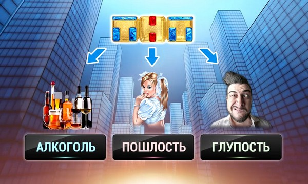 shablonyi telekanala tnt 4 Шаблоны телеканала ТНТ