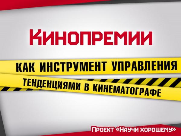 doklad-uchastnika-nauchi-horoshemu-na-xxv-mezhdunarodnyih-rozhdestvenskih-obrazovatelnyih-chteniyah (1)