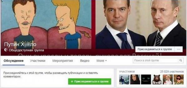 ideologicheskaya tsenzura v sotsialnoy seti facebook 4 Идеологическая цензура в социальной сети Facebook