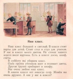 kak izmenilsya bukvar za 50 let 0 15 Как изменилась главная книга первоклассника за 50 лет?