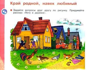 kak izmenilsya bukvar za 50 let 1 6 Как изменилась главная книга первоклассника за 50 лет?