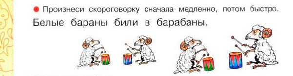kak izmenilsya bukvar za 50 let 1 7 Как изменилась главная книга первоклассника за 50 лет?