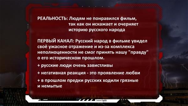 litsa rossiyskogo televideniya vladimir pozner 2 Лица российского телевидения: Владимир Познер
