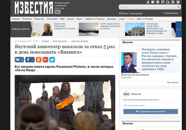 litsa rossiyskogo televideniya vladimir pozner 7 Лица российского телевидения: Владимир Познер