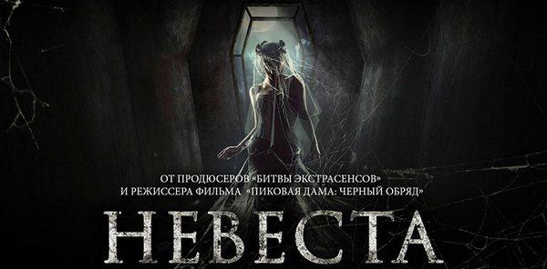 prizyiv k fondu kino 1 Призыв к Фонду кино