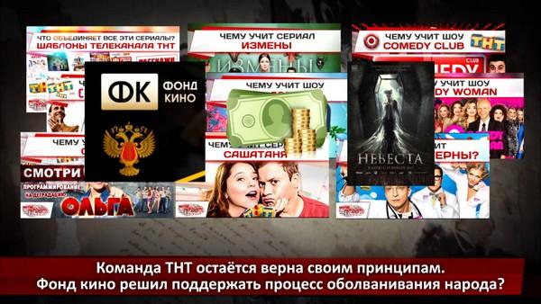 prizyiv k fondu kino 3 Призыв к Фонду кино
