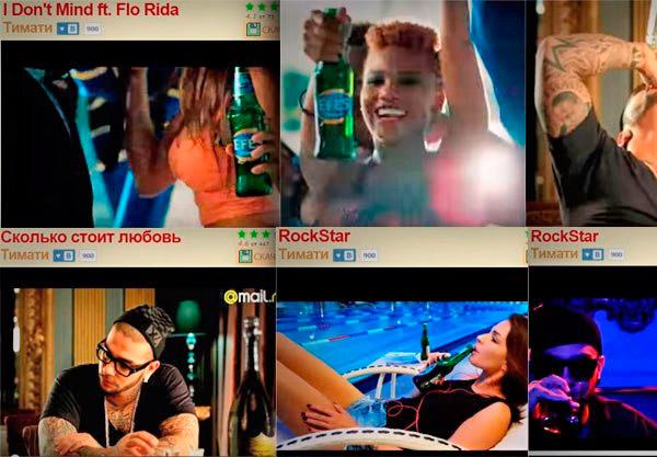 tehnologii skryitoy reklamyi 58 Технологии скрытой рекламы