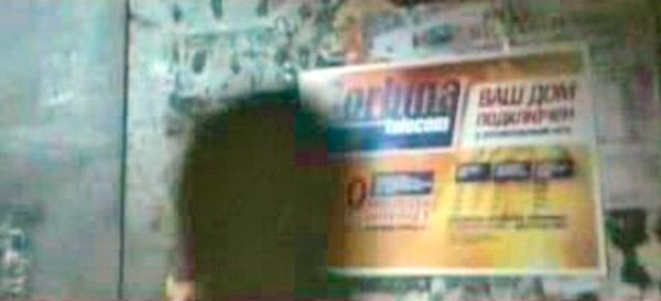 tehnologii skryitoy reklamyi 64 Технологии скрытой рекламы