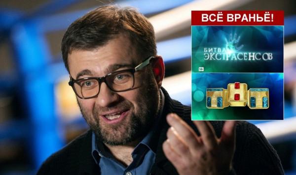 byivshiy-vedushhiy-bitvyi-ekstrasensov-mihail-porechenkov-o-teleshou-vsyo-vranyo2