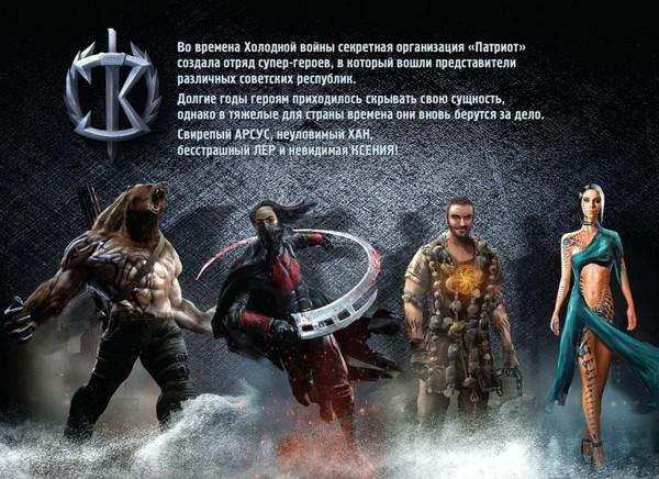 zashhitniki 2017 idealnyiy film «Защитники» (2017): Идеальный фильм, чтобы похоронить вредную идею «русских супергероев»
