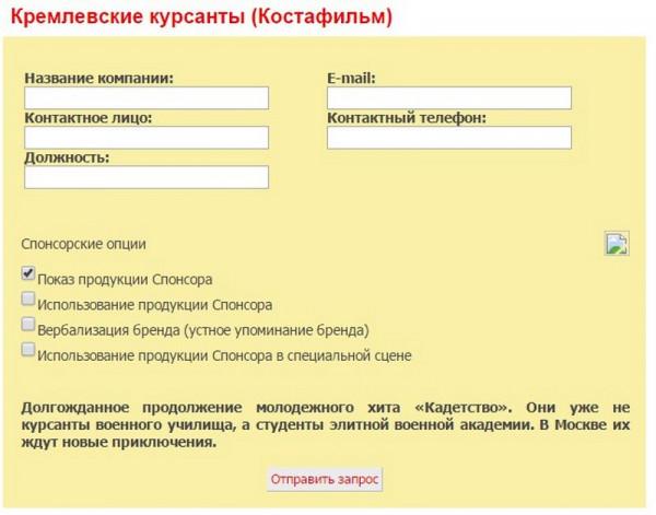 naskolko silno smi vliyayut na obshhestvo 1 Насколько сильно СМИ влияют на общество?