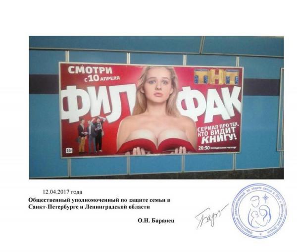 serial filfak agressivnaya poshlost ot tnt 4 Сериал «ФилФак»: Агрессивная пошлость от ТНТ