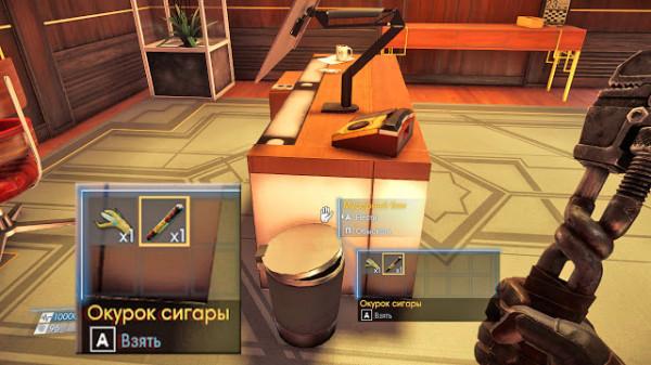 propaganda narkotikov v igre prey 2017 11 Пропаганда наркотиков в игре «Prey 2017»