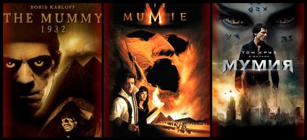 Как меняются смыслы Голливудского кино. На примере фильмов «Мумия» 1932, 1999 и 2017-го годов