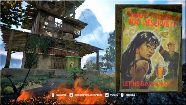 tehnologii manipulirovaniya geymerom na primere igryi far cry 3 1 Технологии манипулирования геймером на примере игры «Far Cry 4»