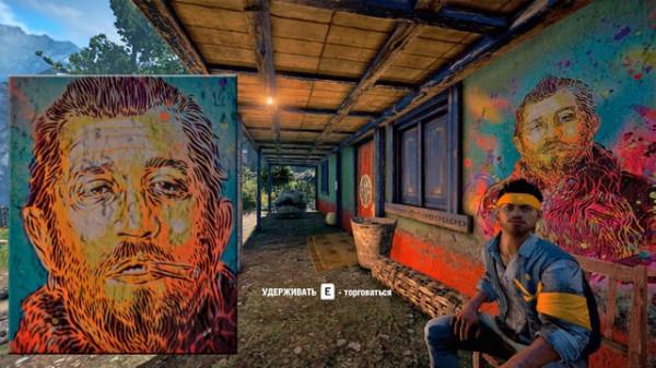 tehnologii manipulirovaniya geymerom na primere igryi far cry 3 4 Технологии манипулирования геймером на примере игры «Far Cry 4»