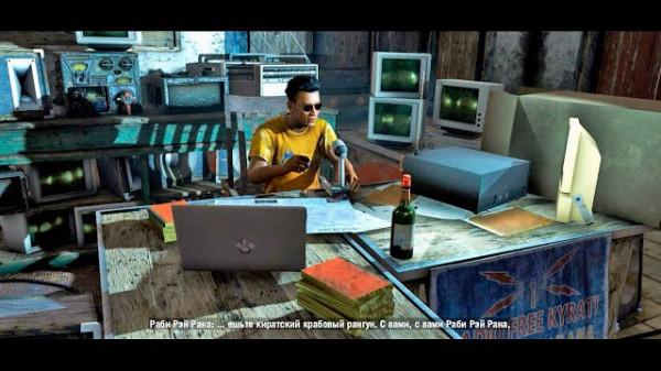 tehnologii manipulirovaniya geymerom na primere igryi far cry 4 14 Технологии манипулирования геймером на примере игры «Far Cry 4»