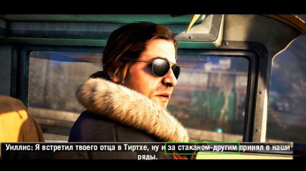 tehnologii manipulirovaniya geymerom na primere igryi far cry 4 15 Технологии манипулирования геймером на примере игры «Far Cry 4»