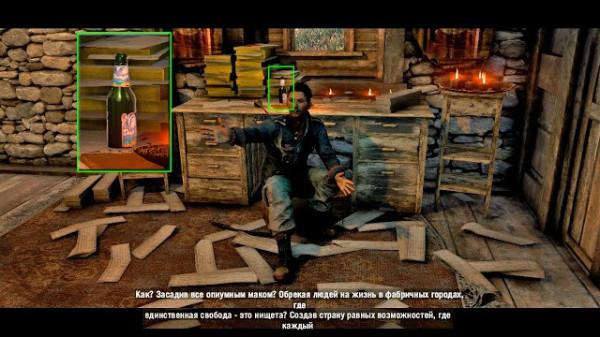 tehnologii manipulirovaniya geymerom na primere igryi far cry 4 16 Технологии манипулирования геймером на примере игры «Far Cry 4»