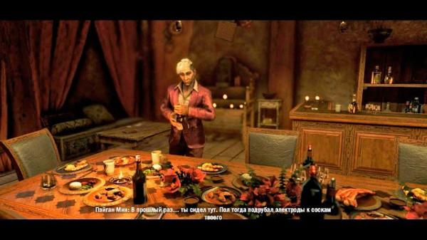 tehnologii manipulirovaniya geymerom na primere igryi far cry 4 17 Технологии манипулирования геймером на примере игры «Far Cry 4»