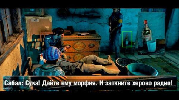 tehnologii manipulirovaniya geymerom na primere igryi far cry 4 20 Технологии манипулирования геймером на примере игры «Far Cry 4»