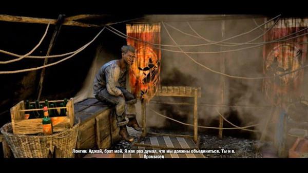 tehnologii manipulirovaniya geymerom na primere igryi far cry 4 21 Технологии манипулирования геймером на примере игры «Far Cry 4»