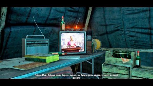 tehnologii manipulirovaniya geymerom na primere igryi far cry 4 22 Технологии манипулирования геймером на примере игры «Far Cry 4»