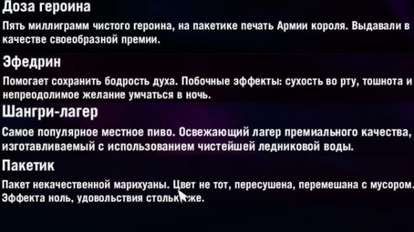 tehnologii manipulirovaniya geymerom na primere igryi far cry 4 25 Технологии манипулирования геймером на примере игры «Far Cry 4»