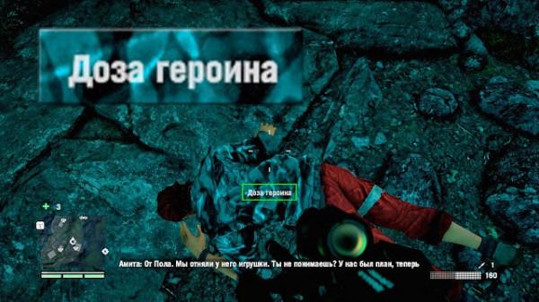 tehnologii manipulirovaniya geymerom na primere igryi far cry 4 28 Технологии манипулирования геймером на примере игры «Far Cry 4»